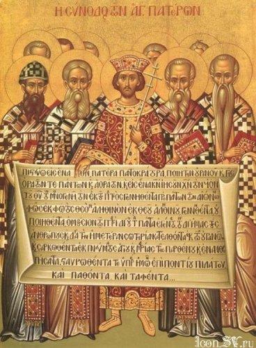 Память святых Отцев Седьмого Вселенского Собора