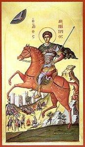 Святой великомученик ДИМИТРИЙ СОЛУНСКИЙ. Проповедь иерея Василия Перун