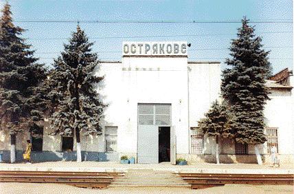 История Гвардейского поселения