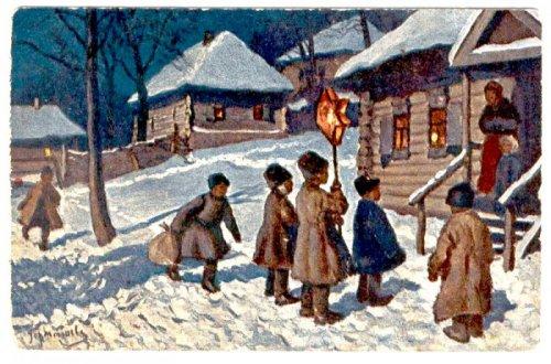 Как раньше отмечали Рождество Христово