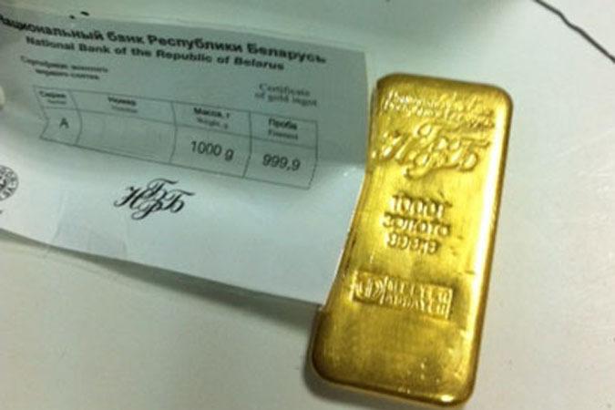коклюш золото в белоруссии цены сборник Онлайн