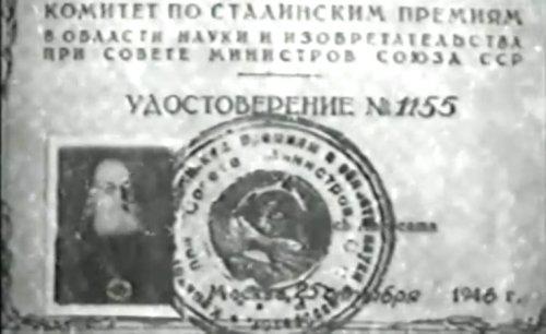 Мощи святителя ЛУКИ (Войно-Ясенецкого) в городе Симферополе