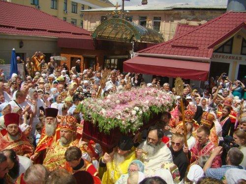 Торжества в Симферополе, посвященные Дню памяти святителя и исповедника Крымского Луки