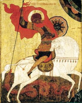 Картинки по запросу Великомученик Георгий