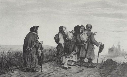 Что такое паломничество