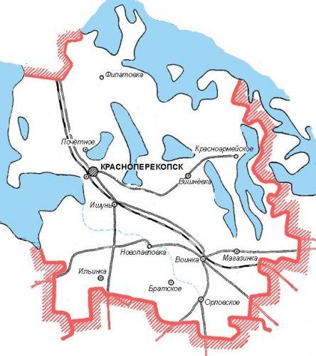Административно-территориальное устройство Красноперекопского района