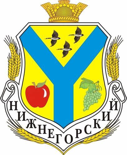 Нижнегорский