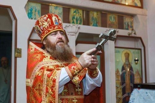 Поздравление священнику Игорю Лесику с Днем рождения