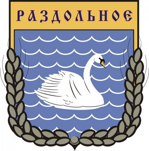 Раздольное – поселок городского типа Раздольненского района
