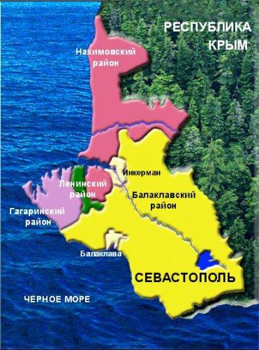 Административно-территориальное устройство города Севастополя