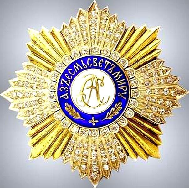 Ордена украинской православной церкви орден святого георгия победоносца