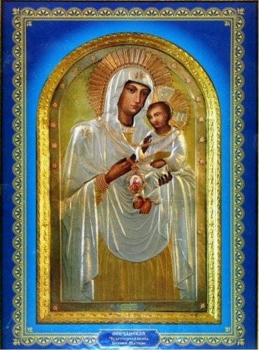 КАЗАНСКАЯ (Песчанская) икона Божией Матери