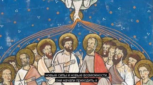 День Святой Троицы (видео)