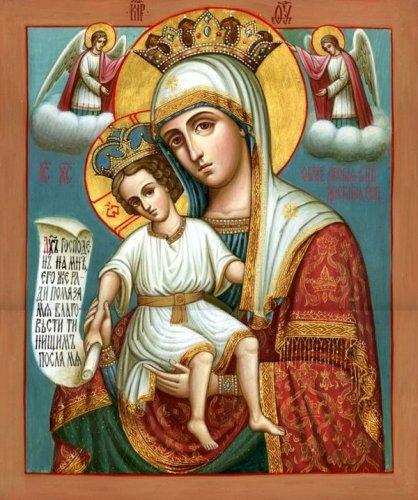 Икона Божией Матери «ДОСТОЙНО ЕСТЬ» (Милующая)