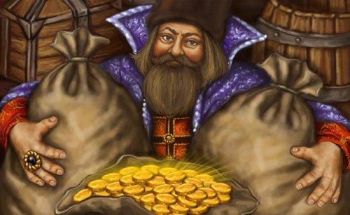 Был человек богат, стал нищим