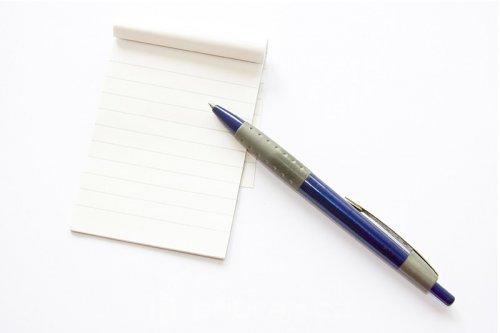 Если пишешь грехи на бумажке, что потом с ней сделать?