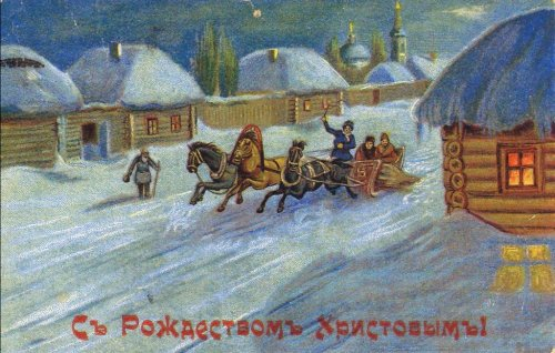 Накануне Великого Праздника Рождества Христова