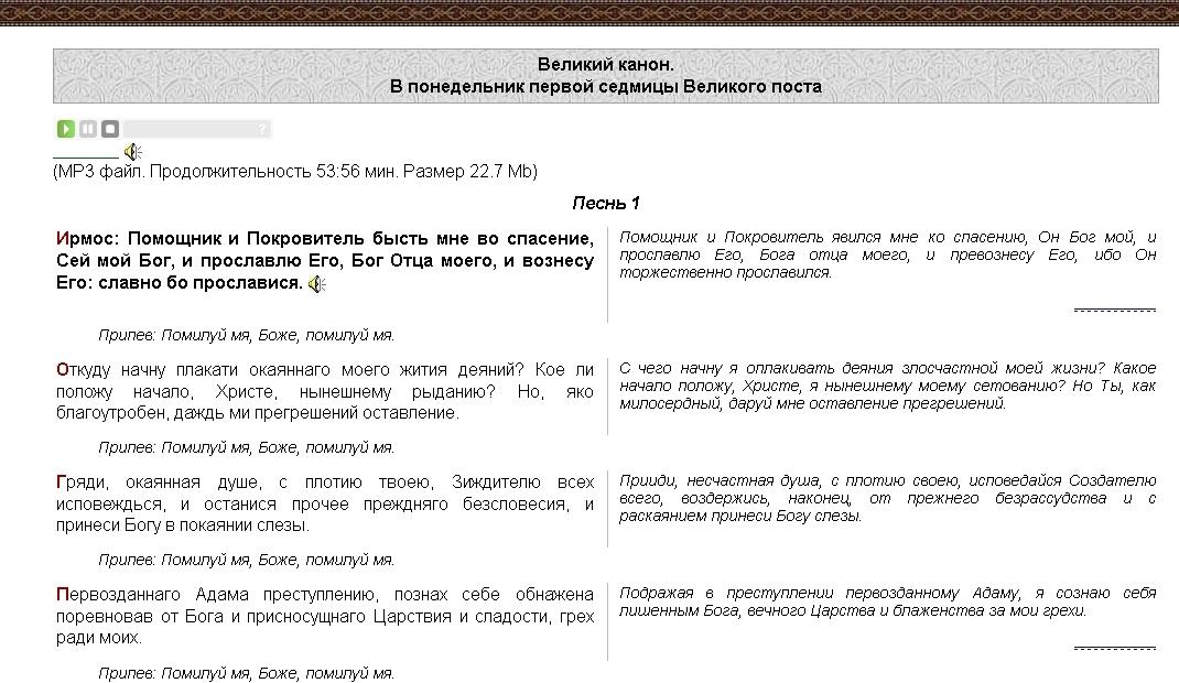 ero-foto-ot-andreya-golaya-video-vkontakte-chastnoe