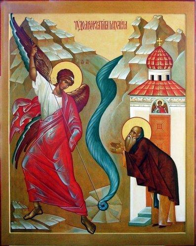 Память чуда, совершенного святым Архистратигом Михаилом в Хонех