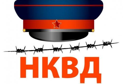 Тройки НКВД