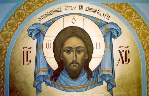 Если я буду считать, что Христос стоит передо мной, то буду представлять Его образ…