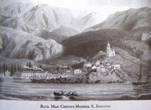 Фото и тексты из книги «Иоанн Кронштадский в Крыму»