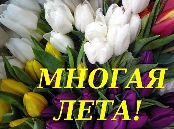 С днем рождения поздравления православному человеку