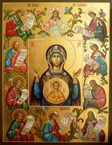 Икона Божией Матери «ЗНА́МЕНИЕ» КУРСКАЯ-КОРЕННАЯ