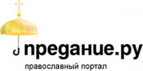 Православный аудио архив