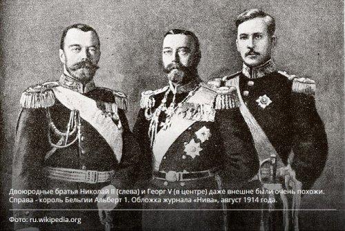 Братья Николай II и Георг V