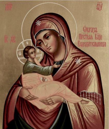 Икона Божией Матери «ВОДОДАТЕЛЬНИЦА»