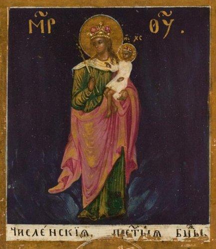 Икона Божией Матери ЧИСЛЕНСКАЯ