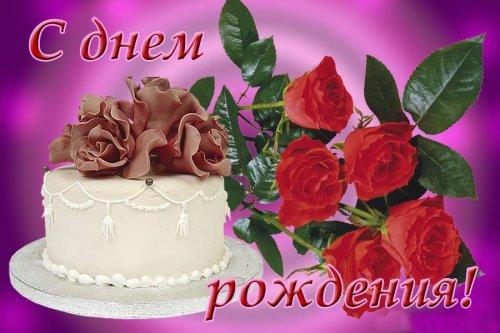 Поздравление благочинному Второго Симферопольского благочиния протоиерею Иоанну Шимону с днем рождения