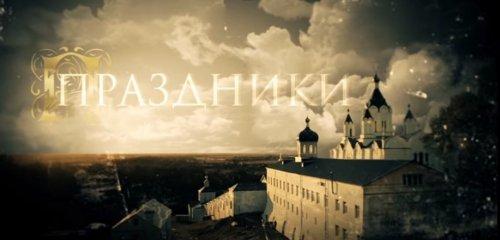Крещение Господне. Фильм митрополита Илариона (Алфеева)
