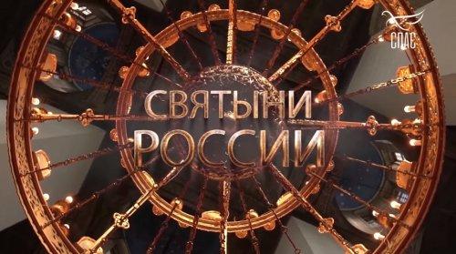 Святыни России. Республика Карелия