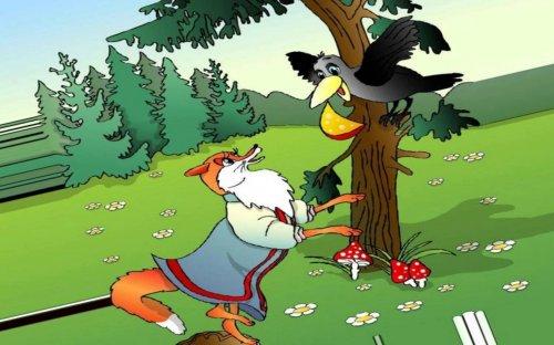 Ворона и Лисица (басня)