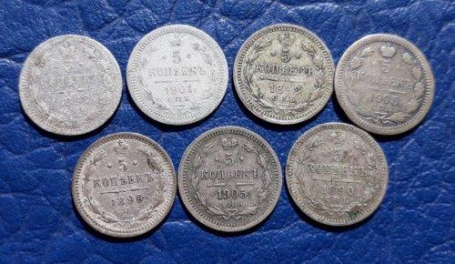 Семь монет. Притча