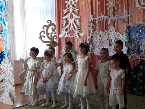 Утренник в школе-интернате в поселке Гвардейское Симферопольского района