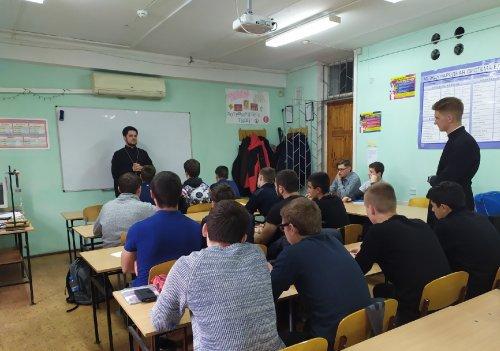 Миссионерская практика студентов Таврической духовной семинарии