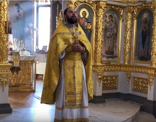 Проповедь в Неделю о Закхее
