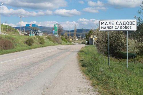 Малое Садовое – село Бахчисарайского района