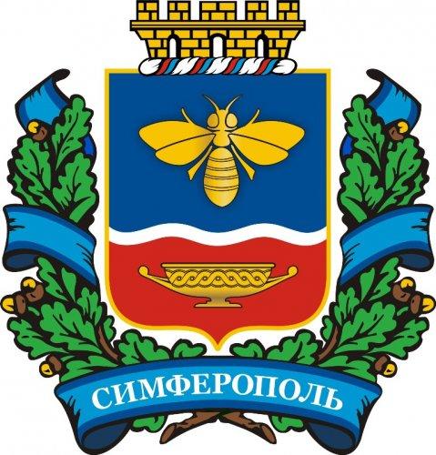 Симферополь – город республиканского значения
